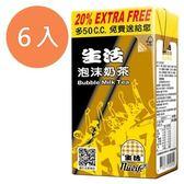 生活 泡沫奶茶 300ml (6入)/組
