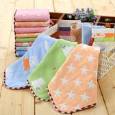 純棉6層紗布嬰兒口水巾新生兒洗臉巾寶寶小方巾兒童手帕Ifashion