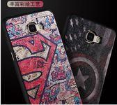 出清商品下殺---King*Shop~三星j7 prime手機殼HTC U11卡通保護套彩繪全包手機殼硅膠手機套紅米NOTE4X