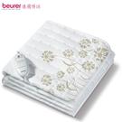 【德國博依 beurer】床墊型電毯【單人長效型】(TS23)