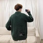 冬季毛衣男韓版潮流個性針織衫學生ins港風bf寬鬆刺繡打底衫上衣 快速出貨