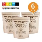【愛不囉嗦】囉嗦洋芋片 - 6包/組 ( 出貨日5/26之後,一筆超取訂單只能6包出貨 )