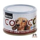 【寵物王國】聖萊西COCO Plus-愛犬機能餐罐【鮮嫩雞肉+雞肝+胡蘿蔔】160g