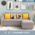 多功能實木折疊沙發床簡約雙人兩用1.8米小戶型客廳省空間可拆洗 麥田家居館