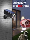 太陽能燈戶外庭院家用室外超亮防水圍墻人體感應新農村別墅投光燈