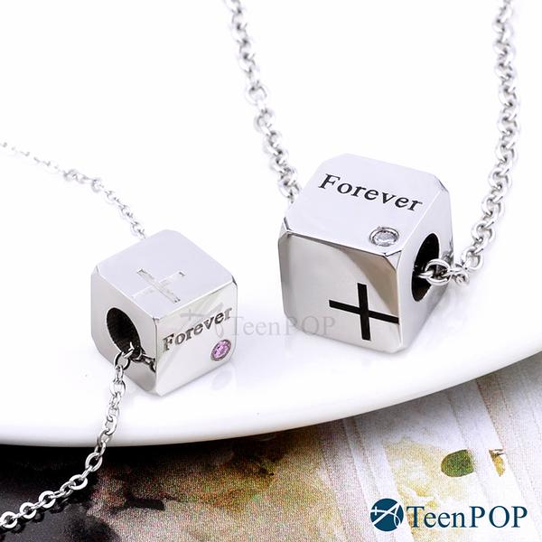 情侶項鍊 對鍊 ATeenPOP 珠寶白鋼 方糖情人 Forever 單個價格 情人節禮物