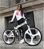 (快出) 山地車 歐雅馬折疊山地自行車成人男女變速雙碟剎雙減震一體輪學生越野YYJ