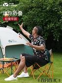 釣魚椅 牧高笛戶外折疊椅釣魚椅子便攜式旅游露營野餐超輕靠背馬扎小凳子 百分百