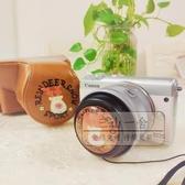 相機套 適合佳能m200m50m100索尼a6100a6400相機套相機包保護套可愛小鹿-快速出貨