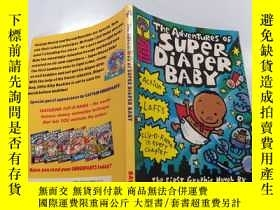 二手書博民逛書店the罕見adventures of super diaper baby:超級尿布寶寶歷險記Y212829