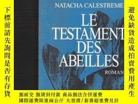 二手書博民逛書店法語小說Le罕見Testament des Abeilles N