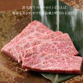 日本純種黑毛和牛A5霜降厚切燒烤片5包組(250公克/片)