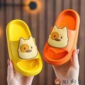 兒童拖鞋夏季居家男女童沙灘卡通寶寶涼拖鞋可愛【淘夢屋】