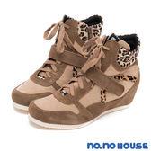 休閒鞋 率性美型內增高綁帶休閒靴(卡其)*nono house  【18-8381ca】【現貨】