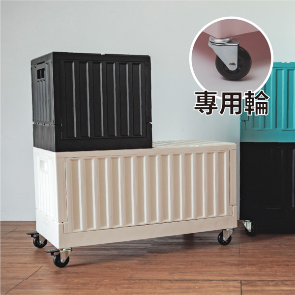 貨櫃收納箱 專用輪子【R0170】 貨櫃收納箱專用輪子(1組四顆) 樹德 MIT台灣製 完美主義