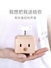 木質發條音樂盒八音盒天空之城創意兒童生日禮物女生小 『洛小仙女鞋』