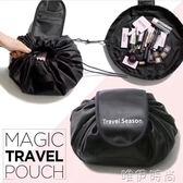 化妝包  化妝包大容量多功能便攜小號懶人旅行簡約收納包袋   唯伊時尚