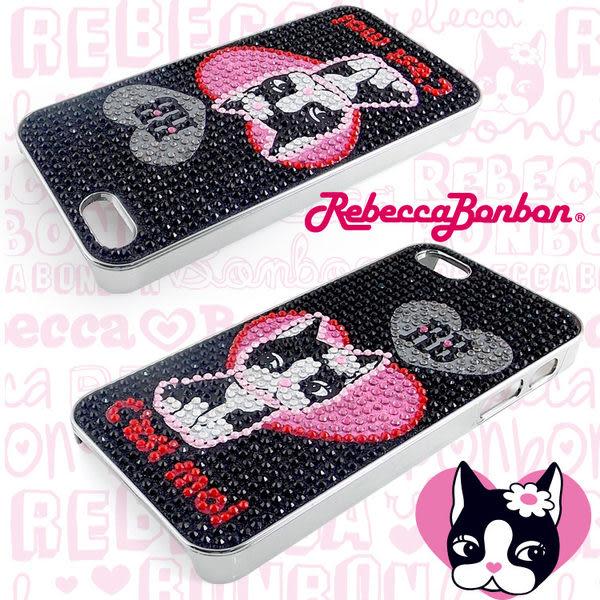 【Rebecca Bonbon】 iPhone 5 / 5S 時尚水鑽保護殼-優雅甜心-降價大優惠