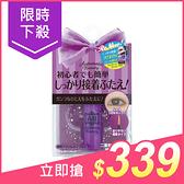 日本AB 隱形塑眼膠水4.5ml(速效) 蝴蝶版【小三美日】$369