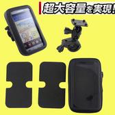 nex gtr cuxI g5 vjr iphone x 7 plus note 8摩托車手機座支架新名流導航手機架