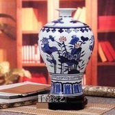 景德鎮陶瓷器青花瓷花瓶荷塘月色