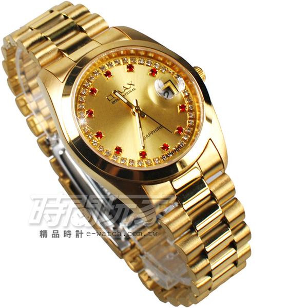 OMAX 滿天星鑽 藍寶石水晶 金色電鍍 不銹鋼錶帶 男錶 石英錶 OMAX4002M金紅