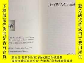 二手書博民逛書店【罕見】1975年《老人與海》 the old man and