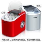 製冰機 全自動制冰機商用家用小型圓冰塊奶茶店15Kg臺式 KB3819【野之旅】TW