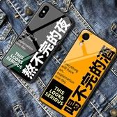 iphone xs max手機殼個性創意xr男生款蘋果 萬客居