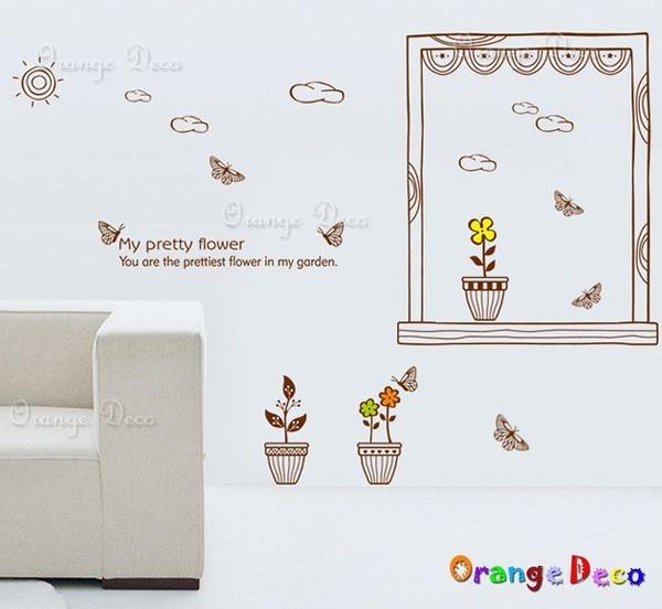 壁貼【橘果設計】窗台 DIY組合壁貼/牆貼/壁紙/客廳臥室浴室幼稚園室內設計裝潢
