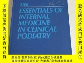 二手書博民逛書店ZIER:ESSNTIALS罕見OF INTERNAL MEDICINE IN CLINICAL PODIATRY
