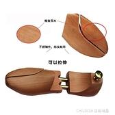 實木荷木鞋撐子鞋栓鞋楦擴撐鞋器可調節皮鞋子定型防皺不變 童趣潮品