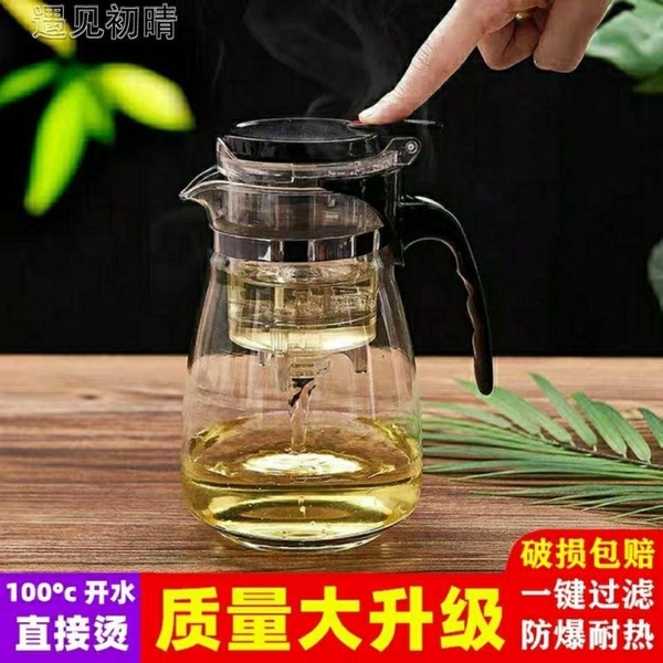 飄逸杯飄逸杯過濾泡茶壺茶水分離泡茶杯茶具套裝耐熱玻璃壺沖茶杯玲瓏杯 快速出貨