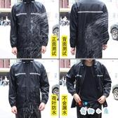 簡約雨衣套裝加厚全身防水男女成人電動車騎行反光雨披【奇趣小屋】