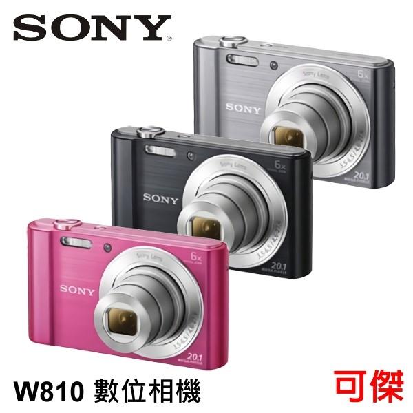 SONY DSC-W810高畫質數位相機 相機 隨身機 W810 錄影 公司貨 可傑 限宅配寄送