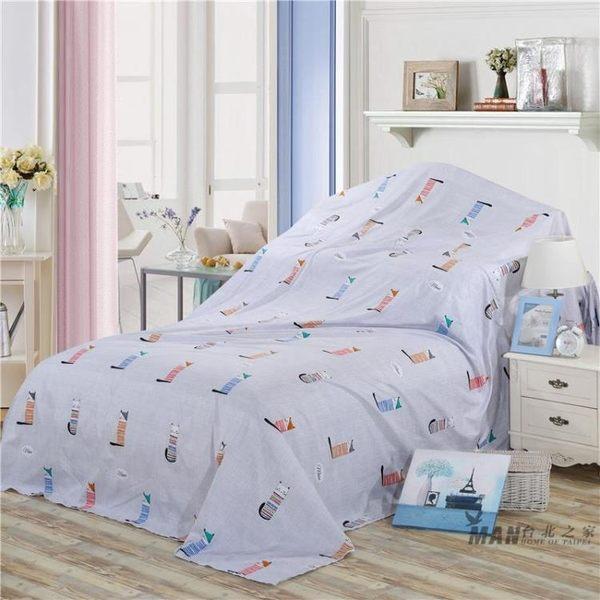 蓋床的防塵布 傢俱蓋巾 沙發防塵布床防塵罩 裝修遮灰布 出行蓋布 聖誕交換禮物