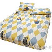 純棉床笠款單件防滑固定席夢思保護套全棉防塵床罩床墊套全包床單 小時光生活館