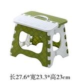 家用簡易塑料圓凳子高凳