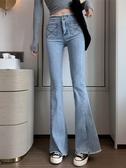 喇叭褲 復古高腰毛邊牛仔褲女秋季新款寬松百搭微喇叭褲顯瘦長褲子潮