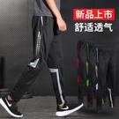 運動長褲男士騎行透氣寬鬆速干跑步健身足球收腿直筒夏季薄款褲子  降價兩天