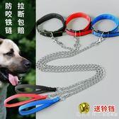 鐵鏈狗狗牽引繩泰迪金毛遛狗繩狗鏈子小型中型大型犬項圈寵物用品 漾美眉韓衣