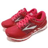 Brooks 慢跑鞋 Transcend 5 紅 銀 避震 輕量鞋面 女鞋 運動鞋【PUMP306】 1202631B699