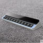 汽車臨時停車牌挪車電話號碼牌車載移車號牌車內飾品擺件 - 風尚3C