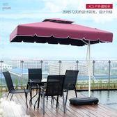 生意戶外遮陽傘庭院傘咖啡廳簡易裝備2.5m羅馬傘收縮雨傘固定海灘CY  酷男精品館
