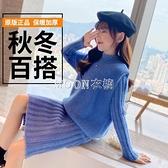 女童毛衣裝套裝2021新款韓版中大童洋氣女孩季水貂絨兩件套 快速出貨