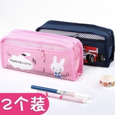 簡約卡通鉛筆袋男女禮物日韓國風文具袋盒獎品藍色粉色   koko時裝店