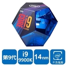 全新 INTEL 盒裝Core i9-9...