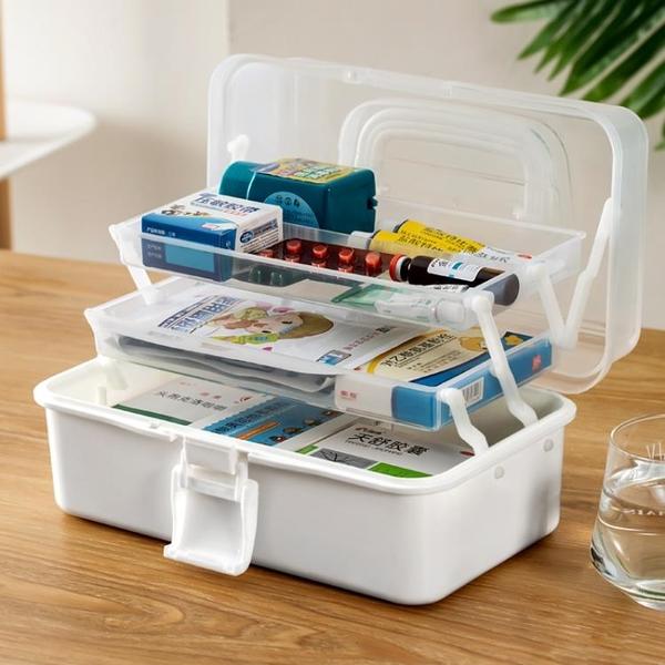 藥箱家庭裝便攜小號多層兒童醫藥箱子家用大容量應急藥品收納盒魔方數碼