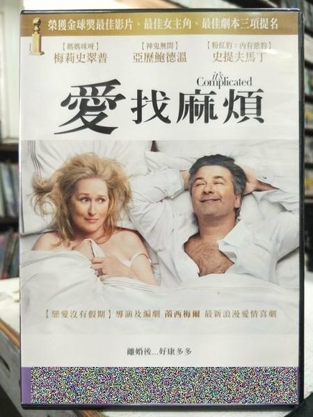 挖寶二手片-G20-008-正版DVD-電影【愛找麻煩】-遠離非洲 梅莉史翠普(直購價)