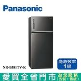 Panasonic國際579L雙門變頻冰箱NR-B581TV-K含配送+安裝【愛買】